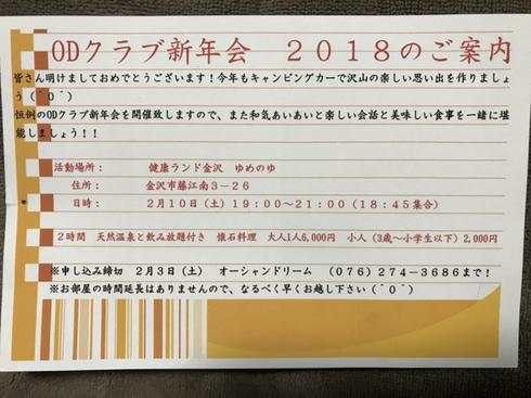 B99182C6-7332-42CE-98C6-B894FDBDAF8D.jpg