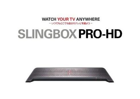slingbox2.jpg